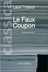faux coupon fr 198x300 сatalogue | catalog | каталог издательства