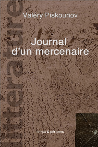 journal dun mercenaire сatalogue | catalog | каталог издательства