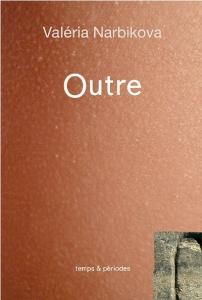 outre 202x300 сatalogue | catalog | каталог издательства