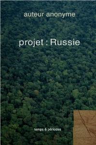 projet russie 199x300 сatalogue | catalog | каталог издательства