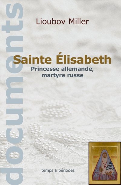 sainte elisabeth сatalogue | catalog | каталог издательства
