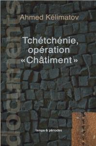 tchetchenie operation chatiment 198x300 сatalogue | catalog | каталог издательства